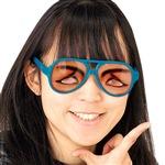 メガネかけてる?